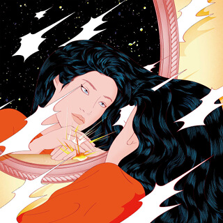 20_It Makes You Forget (Itgehane) - Single - Peggy Gou.jpg