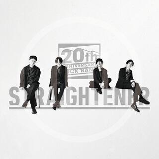 21_PAUSE ~STRAIGHTENER Tribute Album~ - ストレイテナー.jpg