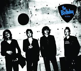 08_アリシア - The Birthday.jpg