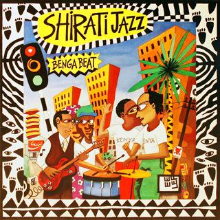 40    Shirati jazz - Benga beat_w320.jpg