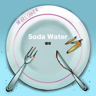 Soda Water - Single - 唾奇_w320.jpg